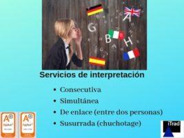 SERVICIO DE INTERPRETACIÓN JURADA