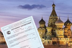 Traducción jurada a ruso de títulos y expedientes académicos