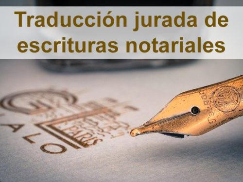 TRADUCCIÓN JURADA DE ESCRITURAS
